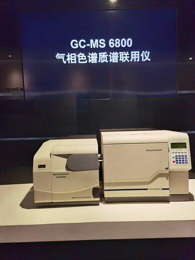 天瑞GCMS分析儀,天瑞氣相色譜質譜聯用儀光譜儀
