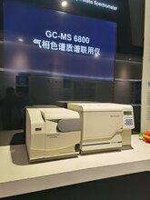 天瑞气相色谱质谱联用仪光谱仪,GCMS分析仪图片