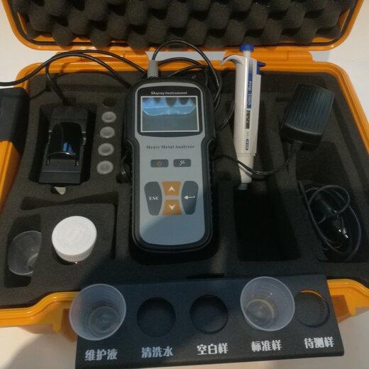 供應便攜式重金屬檢測儀