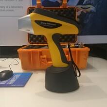 天瑞金屬光譜儀,江蘇天瑞手持式金屬分析儀檢測儀圖片