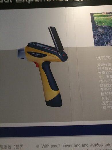 天瑞手持式x熒光光譜儀,天瑞環保金屬分析儀分析儀