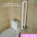 辽宁康复中心专用残疾人卫生间扶手洗手间扶手坚固耐用