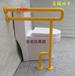 河南优秀厂家生产马桶尼龙扶手,尼龙扶手价格