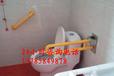 厂家直销哈尔滨养老院专用卫生间上翻马桶扶手,小便池扶手制造商