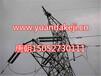 远大ADSS光缆应用范围:架空高压线路