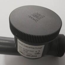 新型空调冷凝水水封替代存水弯_快速适水阀图片