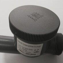 ACWD-040空调冷凝水水封替代存水弯也叫快速适水阀图片