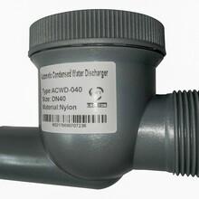 克俐托ACWD-040空調負壓排水閥圖片