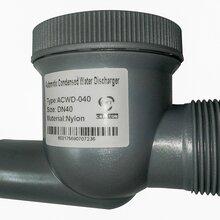 克俐托ACWD-040空调负压排水阀图片