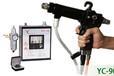 靜電噴槍,高效省漆,臺灣元麒YC-90手動液體靜電噴槍