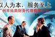 广州花都劳务派遣公司注册,劳务派遣许可证代办,人力资源