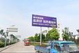 衢州市东港开发区碧桂园门口