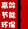 延安大米稻谷粮食灭菌杀虫机/微波熟化杀菌设备/五谷杂粮熟化设备