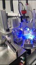 珠海自動化激光焊接設備圖片