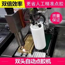 廣州精密點膠設備點膠機打膠機圖片