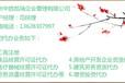 贵州省申请核定资质等级应提供下列资料