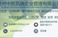 申办贵阳市房地产开发企业暂定资质需要准备的材料