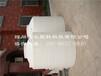 攀枝花化工储罐双氧水盐酸塑料储罐10吨厂家直销