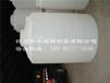攀枝花塑料储罐蓄水立式平底私人储罐10吨厂家直销