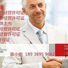 办理深圳外国人来华工作签证,办理条件,办理要求