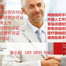 消费金融空间大,设立消费金融公司的条件,申请消费金融牌的基本要求,消费金融牌照申请咨询办理