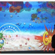 高端游乐互动沙滩引领游乐市场荣宝互动出品