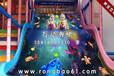 挖掘新型游乐设施儿童互动滑梯-儿童游乐设备厂家荣宝互动