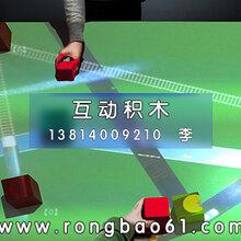 增强虚拟现实技术游戏挖掘简单好玩的亲子游戏