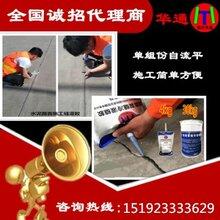 安徽淮北硅酮冷灌缝胶耐候性强低温不脆裂图片