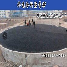 河南郑州沥青砂罐底防腐好搭档效果与众不同图片