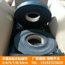 山东济南沥青贴缝带便捷施工裂缝预防养护佳品图片