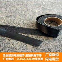 广西钦州贴缝带厂家讲解如何选择沥青贴缝带规格图片
