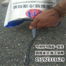 甘肃张掖耐低温路面灌缝胶新型道路填缝剂图片