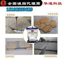 云南曲靖硅酮灌缝胶潮湿环境施工无影响图片