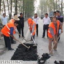 河北沧州沥青冷补料道路坑槽落实到位图片