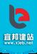 網站建設_新疆建站有限公司