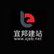 乌鲁木齐网站设计,专业的网站制作设计公司