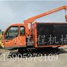 50千瓦移動發電機組帶多臺焊機發電機組