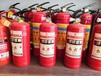 消防維保,消防檢測,消防工程