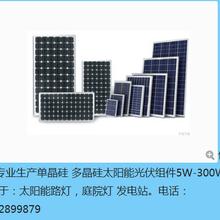 太阳能电站屋顶太阳能发电