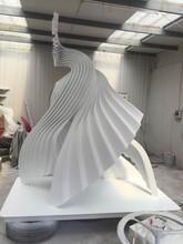 模具模型设计打印3D打印塑料手板打印