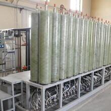 蓝博湾LBOW-DT-5TDTRO废水零排放设备,碟管DTRO反渗透设备厂家图片
