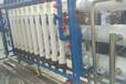 蓝博湾LBOW-ZS-5TMBR中水回用设备,中水回用污水处理设备