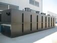 蓝博湾LBOW-SH-5T生活污水一体化处理设备,一体化污水处理