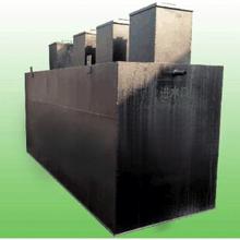蓝博湾LBOW-SH-5T生活污水一体化处理设备,一体化污水处理图片