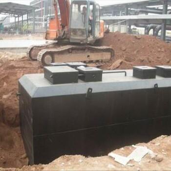 蓝博湾LBOW-CS-5A一体化污水处理设备厂家,一体化生活污水处理