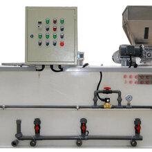 上海金山PAM自动加药装置,聚丙烯酰胺絮凝剂加药装置,全自动干粉泡药机图片
