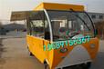 定制多功能电动早餐车快餐车小吃车流动餐车电动货车平板车
