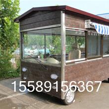 亿康电动四轮餐车制作景区售卖车麻辣烫奶茶烤串车多功能小吃车移动售货车