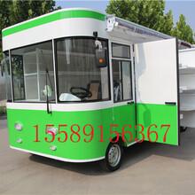 电动四轮售货车水果蔬菜售卖车校外文具百货便利店移动超市